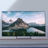 Vinn 4K HDR-TV från Sony