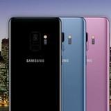 Vinn Samsung Galaxy S9