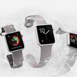 Vinn en Apple Watch series 2