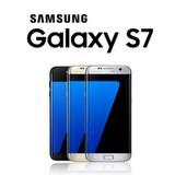 Vinn en Samsung Galaxy S7