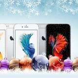Vinn en iPhone 6s el iPhone 6s Plus i julklapp