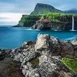 Vinn en resa till Färöarna för 2 pers