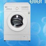Vinn en tvättmaskin eller torktumlare