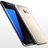 Vinn nya Samsung Galaxy S7 Edge
